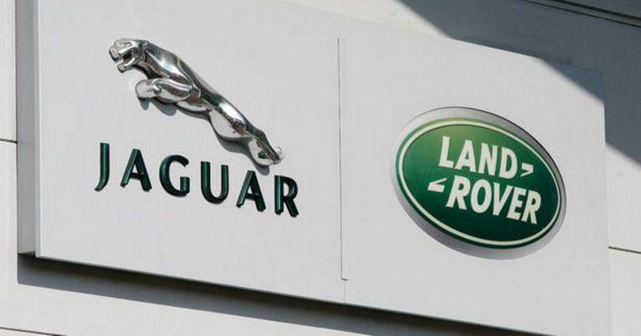 Jaguar Gaydon Triangle